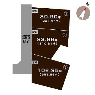 三条市篭場の土地の区画図
