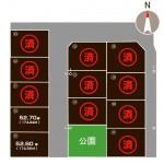 三条市曲渕の不動産【土地・分譲地】情報(建物プラン提案付き)*sa2016080251