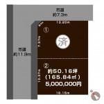 燕市吉田弥生町の土地の敷地図