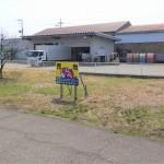 三条市鶴田の土地の写真