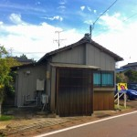 新発田市城北町の【土地】の写真