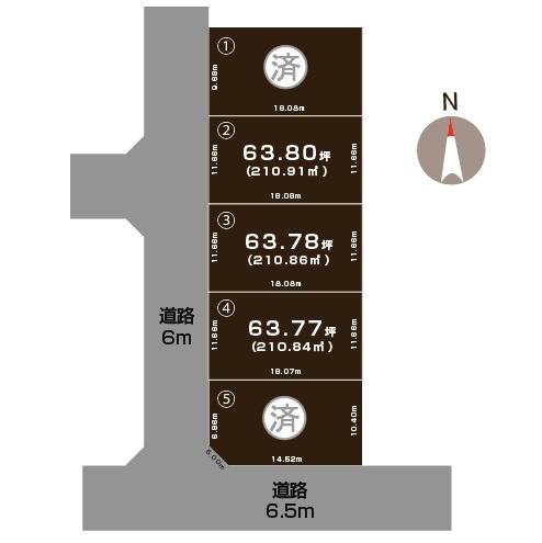 三条市諏訪の土地の敷地図