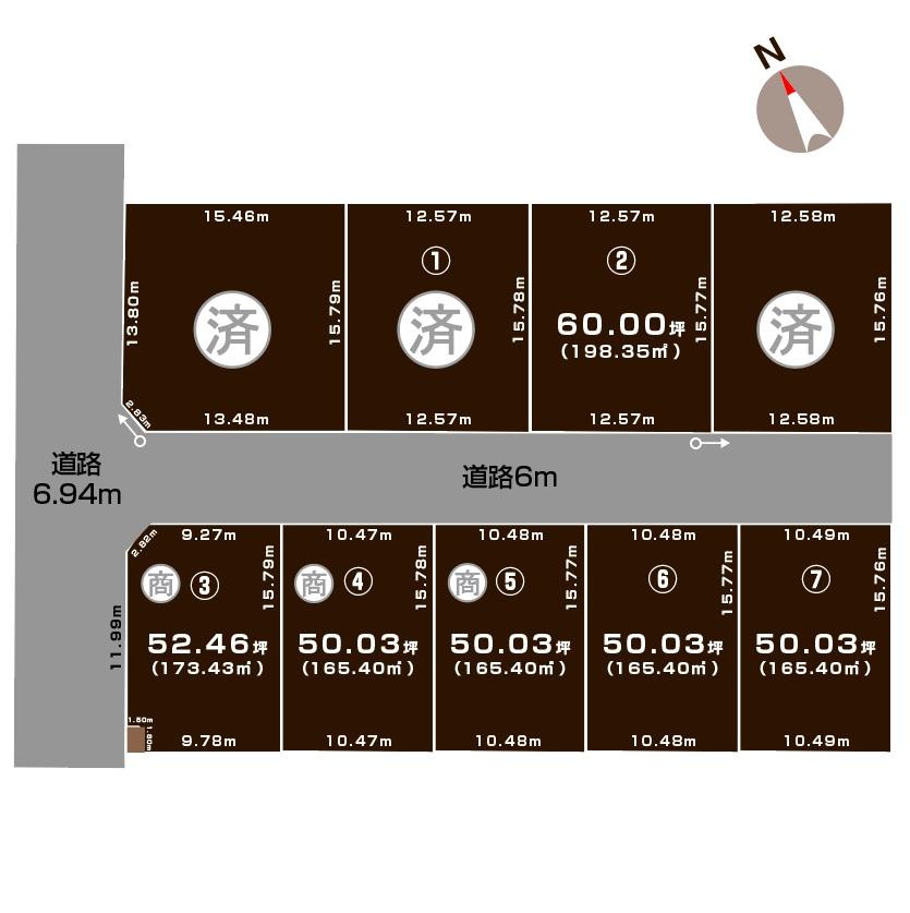 三条市東裏館の土地の敷地図