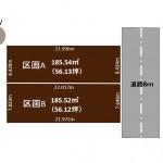 新潟市東区有楽の【土地・分譲地】の敷地図