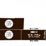 新発田市大手町の土地の敷地図