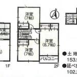 新潟市東区秋葉通の新築住宅の間取図