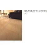 新潟市東区中野山の新築住宅のフローリング完成予想図※実際の施工とは多少異なる場合があります。