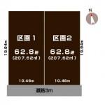 新潟市秋葉区北上の土地の敷地図