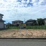 新発田市緑町の土地の写真
