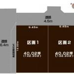 新潟市西区中島の土地の敷地図