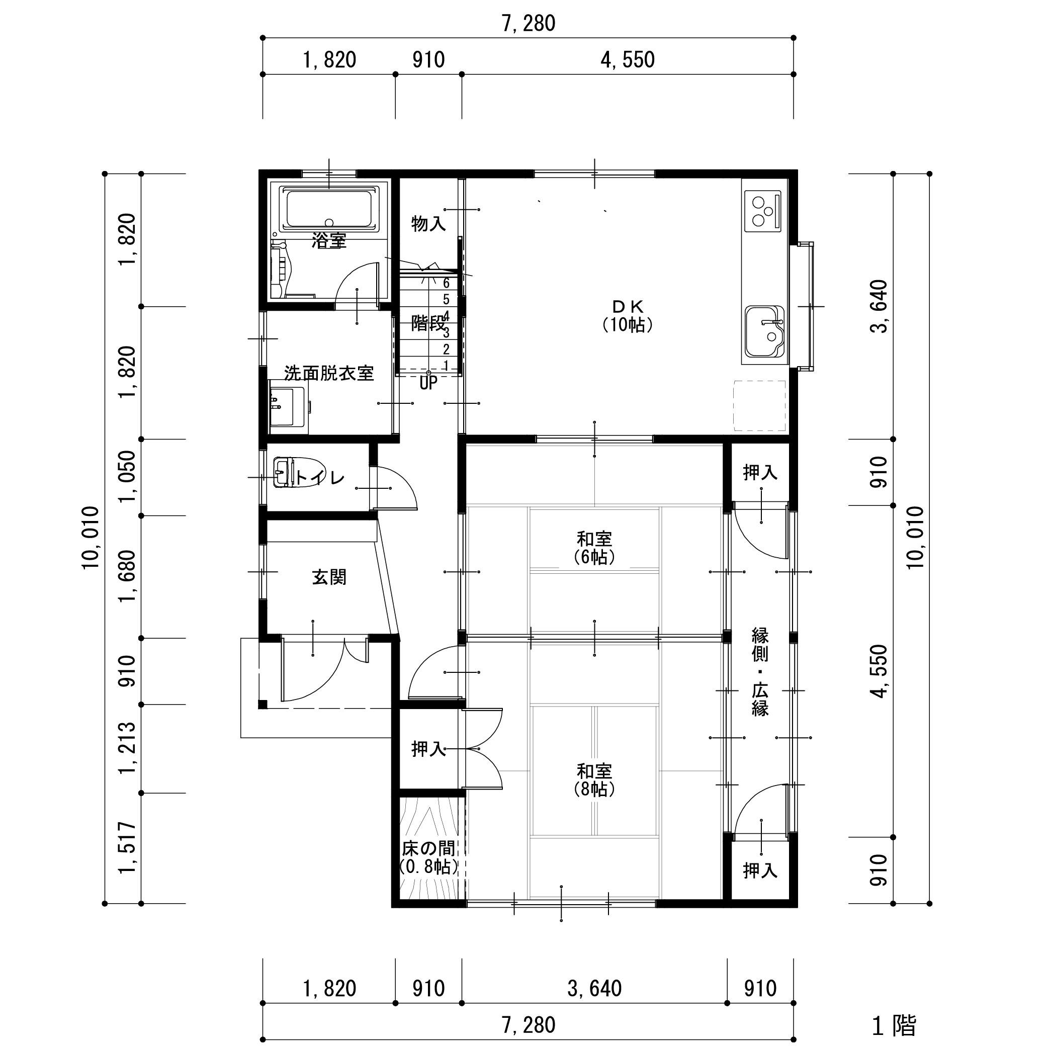 柏崎市堀の中古住宅の間取図