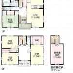 五泉市赤海の新築住宅の間取図