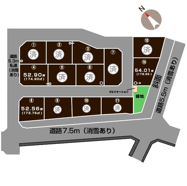 燕市吉田浜首町の土地の敷地図