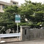 新潟市西区小針台の土地の近隣写真