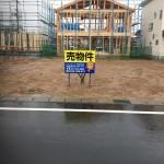 上越市大貫の土地の写真(現地)