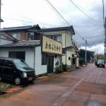 長岡市金房の土地の写真