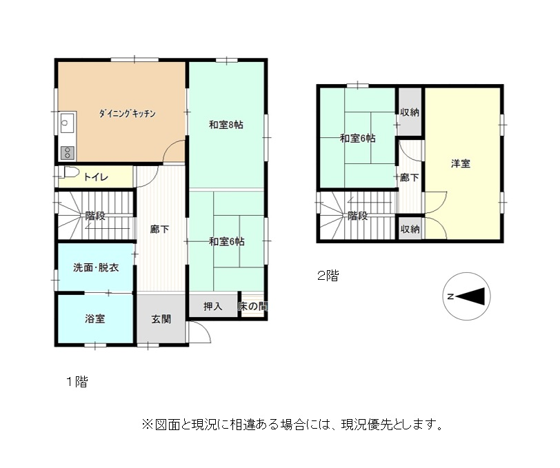 三条市猪子場新田の中古住宅の間取図