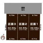 新潟市東区小金台の【土地】不動産情報(建物プラン提案付)*h2018090011