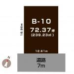 上越市中田原の土地の敷地図(敷地図)