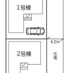 新潟市東区猿ケ馬場の新築住宅の土地の区画図
