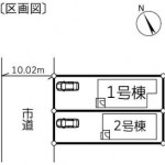 新潟市江南区曽野木の新築住宅の土地の区画図