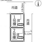 新潟市秋葉区新栄町の新築住宅の土地の区画図