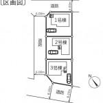 阿賀野市曽郷の新築住宅の土地の区画図
