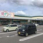 マルイ横山店(周辺)