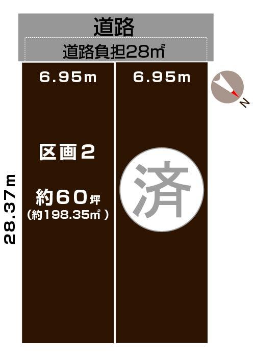 新潟市西区真砂の土地の敷地図