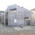 燕市吉田若生町の中古住宅の写真