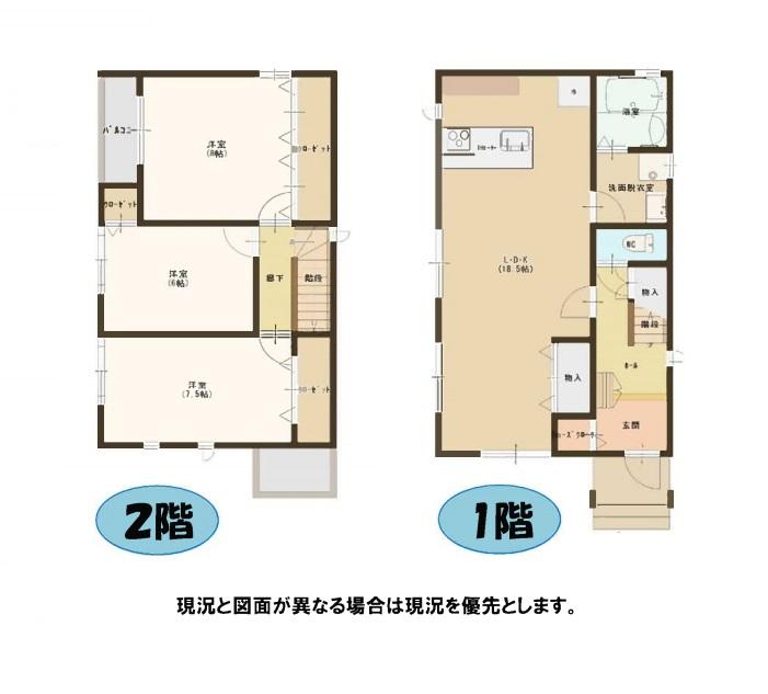 三条市栗林の新築住宅の間取図
