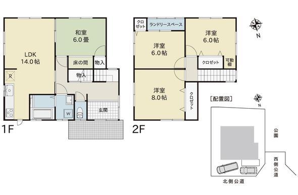 長岡市来迎寺の中古住宅の写真(間取)