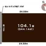 新潟市秋葉区小須戸の土地の敷地図