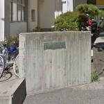 新潟市中央区上所の中古マンションの近隣写真
