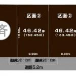 新発田市舟入町の【土地】不動産情報*s2019030006