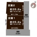 新潟市東区紫竹の【土地・分譲地】不動産情報*h2019040001