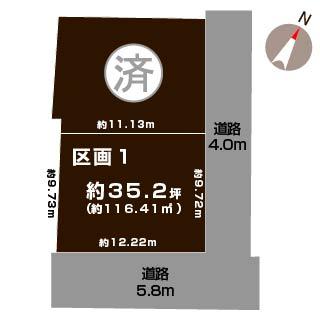 新潟市東区紫竹の土地の敷地図