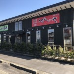 新発田市曽根の中古店舗の写真
