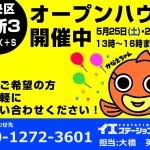 新潟市中央区関新の【中古住宅】不動産情報