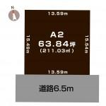 上越市大字土橋の土地の敷地図(敷地図)
