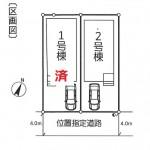 新潟市中央区桜木町の新築住宅の土地の配置図
