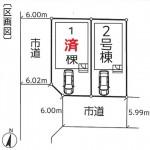 新潟市東区船江町の新築住宅の土地の配置図