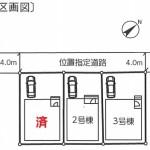 新潟市中央区小張木の新築住宅の土地の配置図