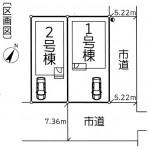 新潟市秋葉区金沢町の新築住宅の土地の配置図