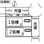 新潟市西区鳥原の新築住宅の土地の敷地図