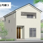 新潟市西区鳥原の新築住宅の外観完成予定パース