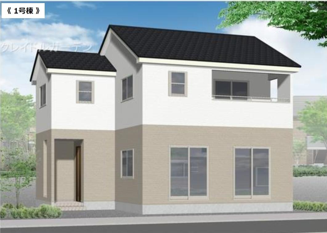 新潟市西区山田の新築住宅1号棟の外観完成予定パース