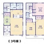 新潟市東区石山の新築住宅の3号棟間取り図