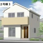 新潟市東区船江町の新築住宅の外観完成予定パース