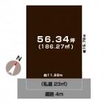新潟市東区東中野山の【土地】不動産情報の敷地図